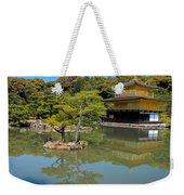 The Golden Pavilion Weekender Tote Bag