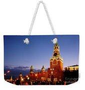 The Kremlin In Moscow Weekender Tote Bag