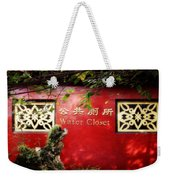 The Nicest Wc You Will Ever See Weekender Tote Bag