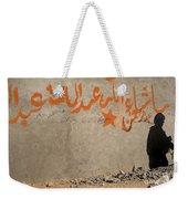 The Shadow Of A U.s. Army Soldier Weekender Tote Bag
