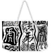 Tiger Chinese Characters Weekender Tote Bag by Ousama Lazkani