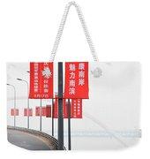 Urban Road In China Weekender Tote Bag