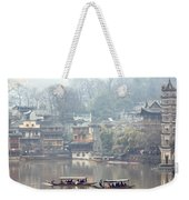View Of Fenghuang Weekender Tote Bag