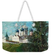 Welcome To Russia Weekender Tote Bag