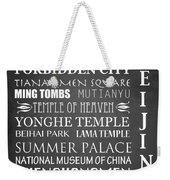 Beijing Famous Landmarks Weekender Tote Bag