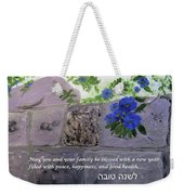 Blossoms Along The Wall Weekender Tote Bag by Linda Feinberg