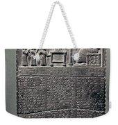 Cuneiform Weekender Tote Bag