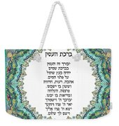Hebrew Business Blessing Weekender Tote Bag