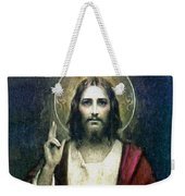 Jesus Of Nazareth Weekender Tote Bag
