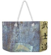 Ethical Code Of The Samurai  Weekender Tote Bag
