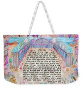 Physician Prayer- Hebrew Version Weekender Tote Bag