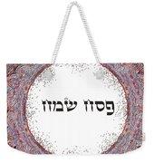 Shabat And Holidays- Passover Weekender Tote Bag