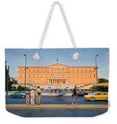 syntagma 'I Weekender Tote Bag