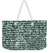 The Rosetta Stone Weekender Tote Bag