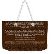 Hebrew Prayer- Shema Israel Weekender Tote Bag