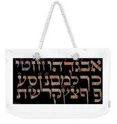 Hebrew Alphabet Weekender Tote Bag