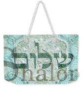 Shalom, Peace Weekender Tote Bag