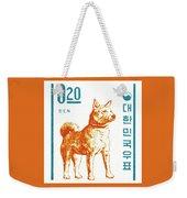 1962 Korea Jindo Dog Postage Stamp Weekender Tote Bag