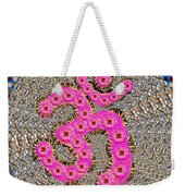 Gift Of Om From Ancient Indian Culture Fineart Graphics By Navinjoshi At Fineartamerica.com Popular  Weekender Tote Bag