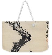 Plum Blossom Weekender Tote Bag