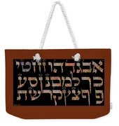 Hebrew Alphabet Weekender Tote Bag