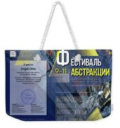 2nd Place In Art Festival In Moscow Weekender Tote Bag