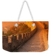 China, Mu Tian Yu Weekender Tote Bag