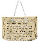 Hebrew Prayer For The Mikvah-woman Prayor Before Immersion Weekender Tote Bag