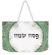Shabat And Holidays- Passover Weekender Tote Bag
