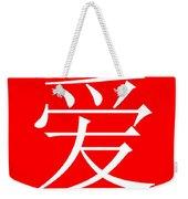Chinese Love Weekender Tote Bag