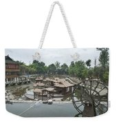 4359- Water Wheel Weekender Tote Bag