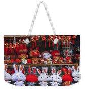 4420- Souvenir Shop Weekender Tote Bag