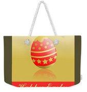 Easter. Weekender Tote Bag