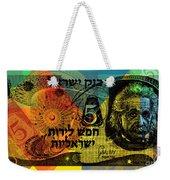 5 Israeli Pounds Banknote - Einstein Weekender Tote Bag
