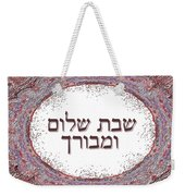 Shabat And Holidays Weekender Tote Bag