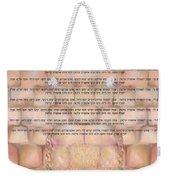 Sukkot-ushpizin Prayer- The Hosts... Weekender Tote Bag