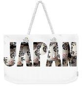 Japanese Paper Lanterns  Weekender Tote Bag