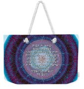 Hebrew Home Blessing Weekender Tote Bag