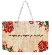 Shabat And Holidays Weekender Tote Bag