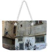 A Child In Palestine Weekender Tote Bag