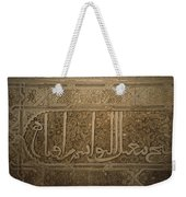A View Of Arabic Script On The Wall Weekender Tote Bag