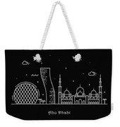 Abu Dhabi Skyline Travel Poster Weekender Tote Bag