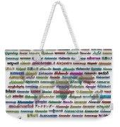 Alexander Weekender Tote Bag