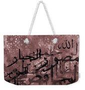 Allah Names Weekender Tote Bag