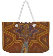 Amos Books Of The Bible Series Old Testament Minimal Poster Art Number 30 Weekender Tote Bag