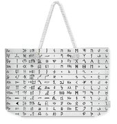 Ancient And Mystical Alphabets Weekender Tote Bag