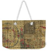 Antique Maps - Old Cartographic Maps - Antique Chinese Map Of The World, Ming Era Weekender Tote Bag