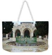 Aqsa Main Arches Weekender Tote Bag