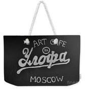Art Cafe Sign Weekender Tote Bag