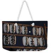 Asakusa Temple Lanterns With Moon Weekender Tote Bag